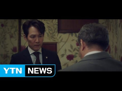 안방극장에 쏟아지는 정치 드라마 / YTN