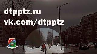 Обращение пешехода, часть 2