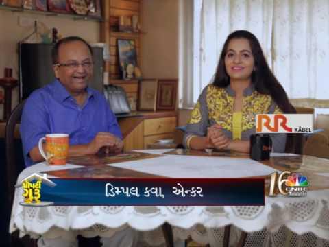 Property Guru Ep 103 Celeb Home - Sanjay Goradia
