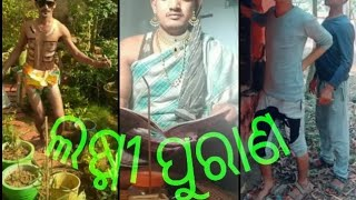 New odia tik tok video comedy