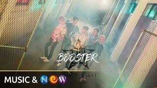 Teaser Double Eight 더블에이트 BOOSTER