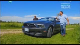 Новая жизнь ретро автомобилей 4 серия Ford Mustang