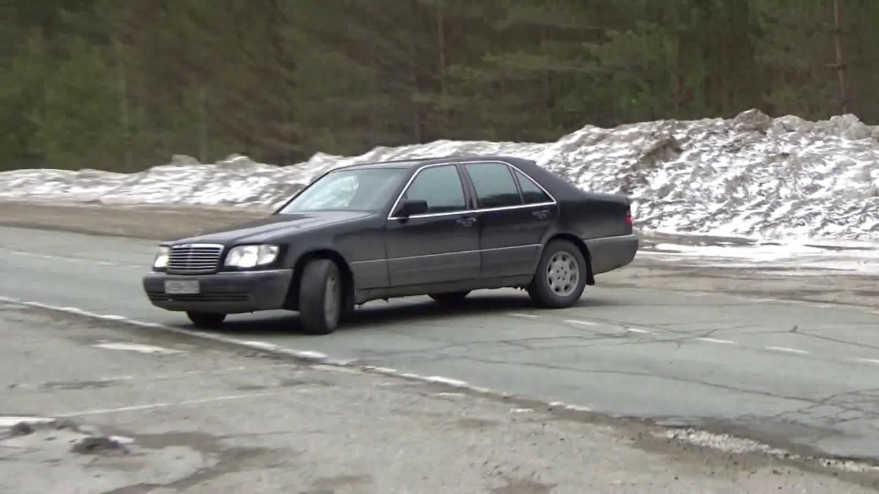 Покатушки на Мерседес W140 3,5 ТД ,воет мост. - YouTube