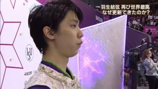 "(sub eng/ esp) Yuzuru Hanyu ""I saw pooh-san and cried"" + ""Look at me!"""