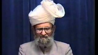 Urdu Dars Malfoozat #99, So Said Hazrat Mirza Ghulam Ahmad Qadiani(as), Islam Ahmadiyya