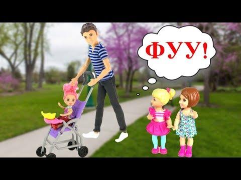 НОВЫЙ РЕЖИМ Мультик #Барби Куклы Для девочек Ай куклативи Школа Игрушки для детей