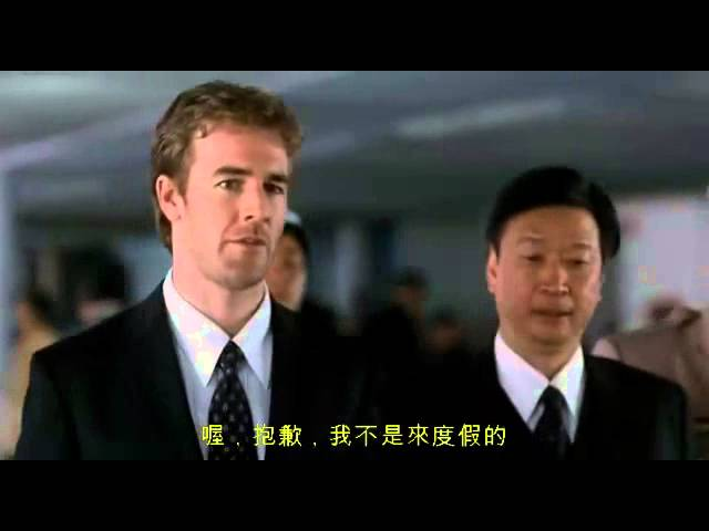 《FORMOSA BETRAYED》---《被出賣的台灣》---《裏切られた台湾》