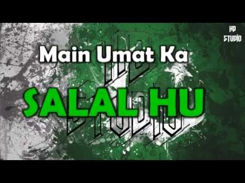 Main Pakistan Hoon Lyrics Soul Version | Asrar new song 2016 | Official H A Q Official DHK |