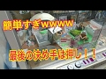 クレーンゲーム ワンピース フィギュア サンジ の動画、YouTube動画。