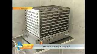 Иркутяне помогли купить оборудование в детскую областную больницу(, 2015-04-30T04:46:05.000Z)