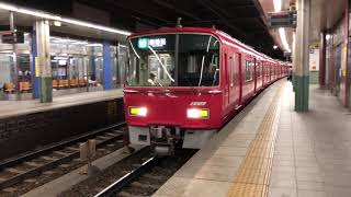 名鉄3500系+3100系 金山発車