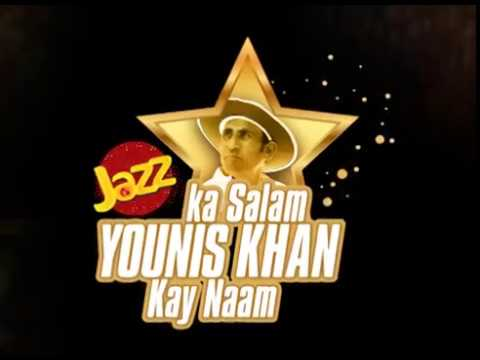 Jazz Ka Salam Younis Khan Kay Naam