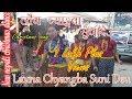 Launa Chyangba Suni Deu Nepali Christmas Dance
