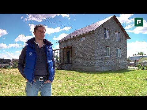 Строительство домов и коттеджей в Уфе под ключ. Заказать
