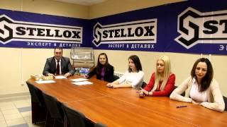 Поймай удачу со Stellox(, 2014-11-21T15:46:04.000Z)