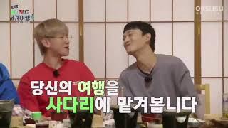 EXO BaekChen moments(Baekhyun Chen)