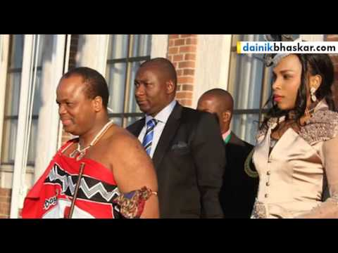 Swaziland King Mswati III In India