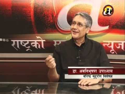 Avenues @ Health (Dr.Abnibhusan Upadhaya - Heart Problems in nepali people/Treatment)