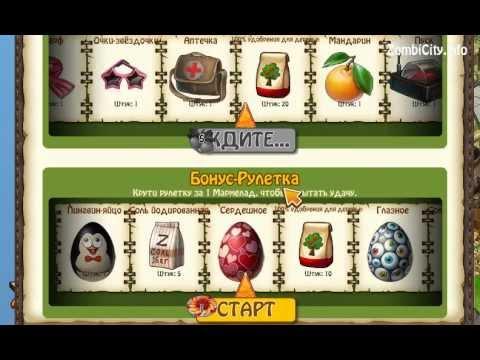 Зомби ферма игровые автоматы как выиграть игровые автоматы в победе
