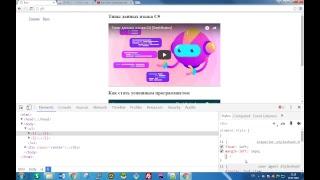 «Cоздание видеоблога на PHP: пошаговая инструкция»