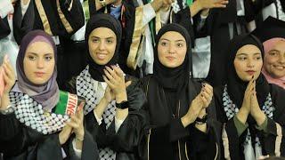حفل تكريم طلبة الثانوية العامة في قرية نزلة عيسى