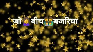 Beech Bajariya jo tune meri Pakdi bhaiya