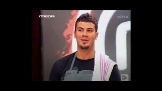 Η οντισιόν του Άκη Πετρετζίκη στο Master Chef
