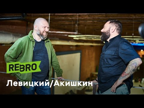 Дмитрий Акишкин, «ЛавкаЛавка»: «Я открыл самый сложный ресторан в Москве» / REBRO