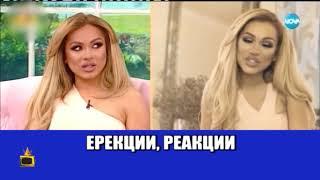 Кариерата на Нора Недкова и Валентин Кулагин преди къщата на ВИП Брадър