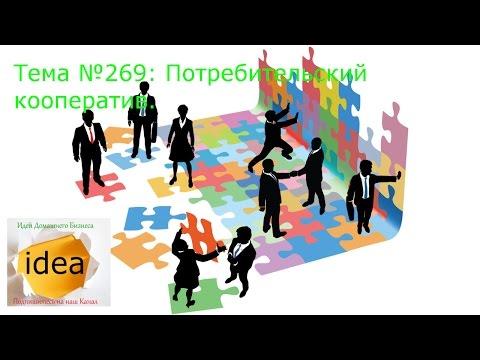 Постановление Правительства РФ от  N 1050 О