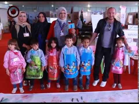 45th Tripoli International Fair