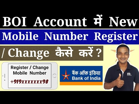 How To Register / Change Mobile Number In BOI ? Bank Of India Account Me New Mobile Number Register