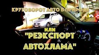 Паром Клайпеда - Киль // На