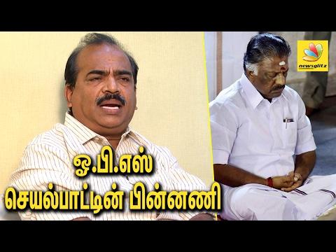 ADMK MLA -க்களை பதுக்கியது பாதுகாக்கவே : Nanjil Sampath Interview about O Panneerselvam and Sasikala