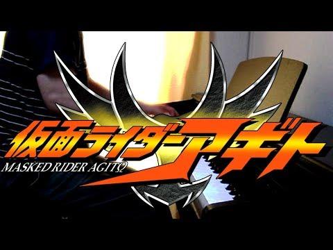 [piano]Kamen Rider AGITO 1st.Ending / BELIEVE YOURSELF