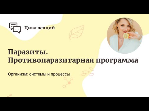 skritaya-kamera-priyom-u-gnekologa