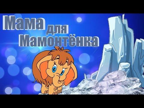 Анастасия (1997) смотреть онлайн или скачать мультфильм