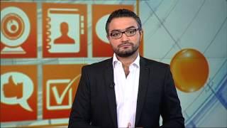 هل يتمتع الصحفيون بالحماية الكافية في العالم العربي؟ برنامج نقطة حوار
