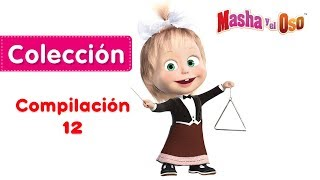 Masha y el Oso - Compilación 12 🔔Dibujos Animados en Español!