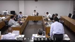 2018/9/18(鎌倉市議会)総務常任委員会 長嶋議員質疑一部