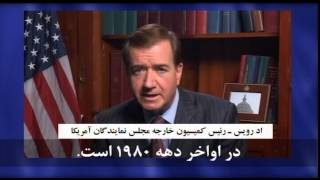 Rep. Ed Royce, Chair, House Foreign Affairs Committee Message to Iranians, June 27, 2014