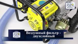 видео Как выбрать мотопомпу: обзор характеристик, производителей