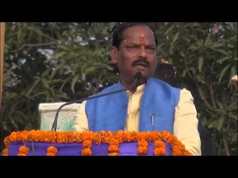 Itkhori Mahotsav   Inaugural Function speech of CM Jharkhand