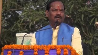 Itkhori Mahotsav   Inaugural Function speech of CM Jharkhand
