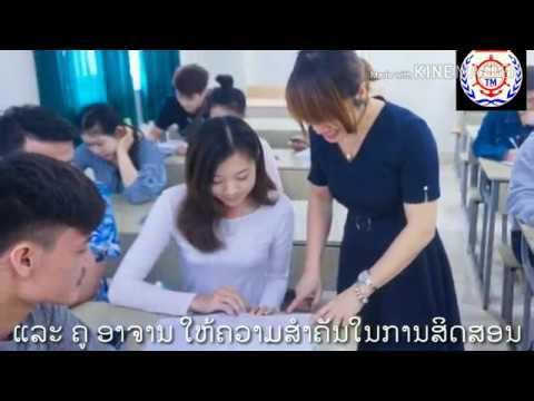 Sinh viên Lào chuyên ngành Kinh Doanh Quốc Tế