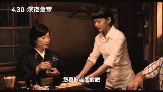 電影介紹: 情緒低落不已的阿玉(高岡早紀飾)、吃霸王餐的美智留(多部...