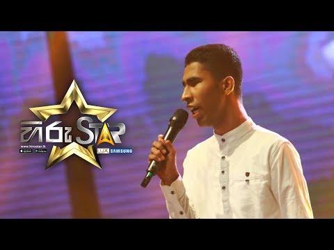 සොවින් පිරි මගේ හදවත | Sowin Piri Mage Hadawatha | මලින්ද ප්රදීප් | Hiru Star EP02