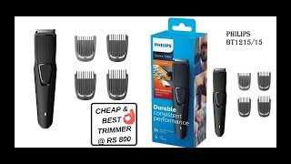 Philips Trimmer Review (BT1215) | Philips Series 1000 | Cheap & Best Trimmer 2019