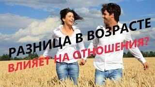 видео Лучшие книги про отношения между мужчиной и женщиной