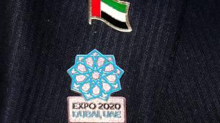 Dubai wins Expo 2020: Gulf News TV special